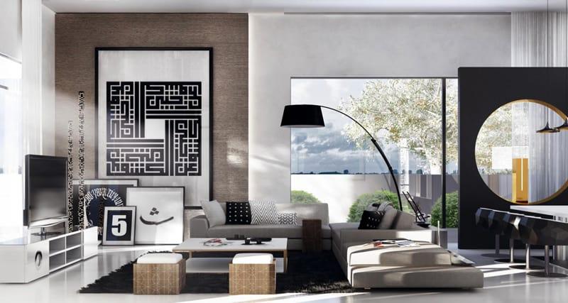Modern Living-designrulz (1)